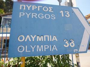 street side for olympia in katakolon greece